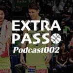 ExtraPassPodcast002 折茂武彦選手現役続行・アスフレ東頭HC・北海道のラーメン