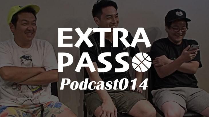 ExtraPassPodcast014 山本柊輔選手会見・ミークス加入・レバンガどうなる?