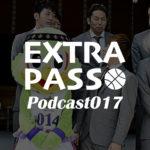 ExtraPassPodcast017 バスケ日本代表トルコ戦・レバンガスタメン予想・妄想Bリーグドラフト会議