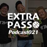 ExtraPassPodcast021 ゲスト ダブドリ編集長 大柴壮平・ダブドリプレゼン