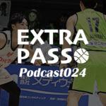 ExtraPassPodcast024 尺野将太コーチ講習・山本柊輔音声・レバンガいい感じ?