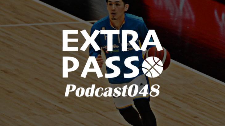 ExtraPassPodcast048 マスコットオブジイヤー・Wリーグ・伊藤大司