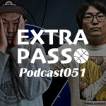 ExtraPassPodcast051 来季Bリーグの予算・最強助っ人外国人列伝