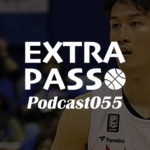 ExtraPassPodcast055 ゲスト:タロンタ・三遠ネオフェニックスbj以前の話