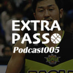 ExtraPassPodcast005 ゲスト岸田彩加アナ・橋本竜馬がやってきた・続滋賀レイクス話
