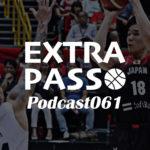 ExtraPassPodcast061 馬場雄大NBLへ・伊藤拓摩A東京退団