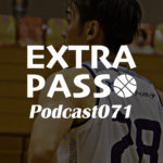 ExtraPassPodcast071 今シーズンは重要・神様仏様川邉様シーズン2