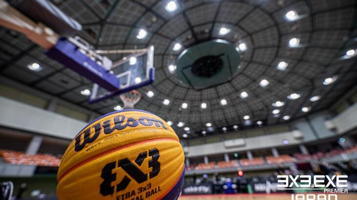 プロリーグ『 3x3.EXE PREMIER JAPAN 2021 』3x3が魅せる景色!3x3の沼。-PART1-